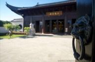 Hua Yi Si 4 copy