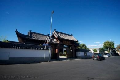 Hua Yi Si 9 copy