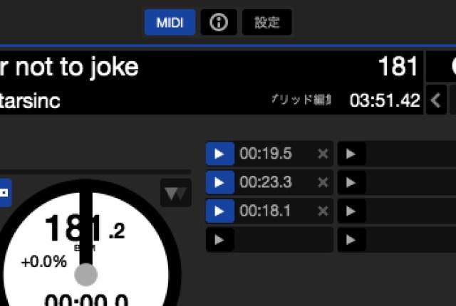 MIDI アサインモードをオン