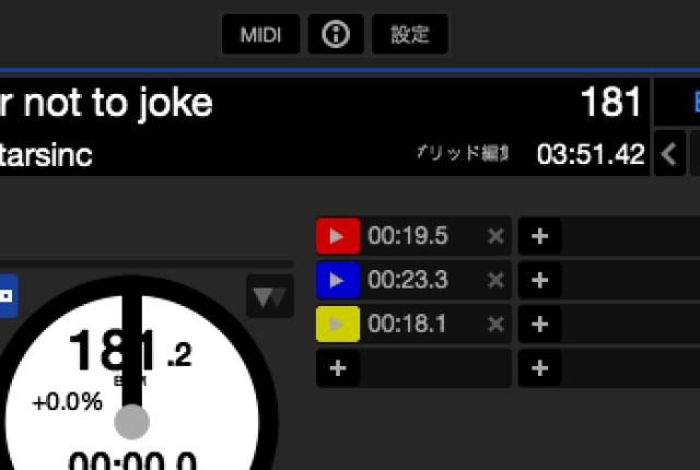 MIDIアサインモードをオフ