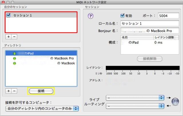 MIDI_NetPref