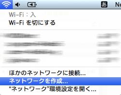 20130418_fun01_network