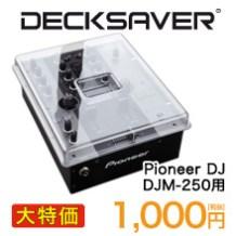 Pioneer DJ DJM-250用カバー