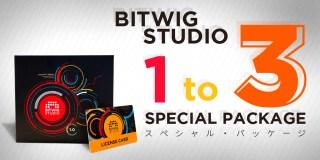 【数量限定】「Bitwig Studio 1 to 3」発売のご案内