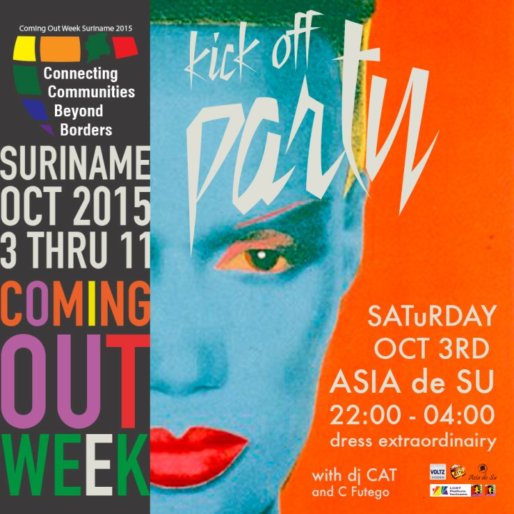 event kick off party