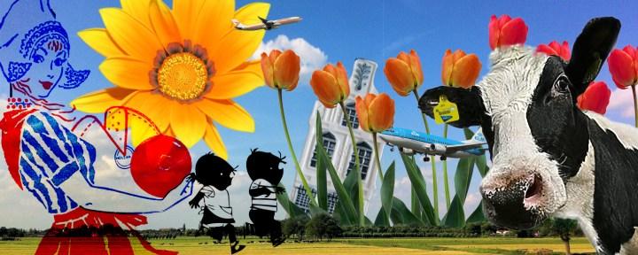 Webhelp/Kersten, 'Holland Wand', 2014