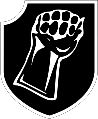 17th_SS_Division_Logo.svg