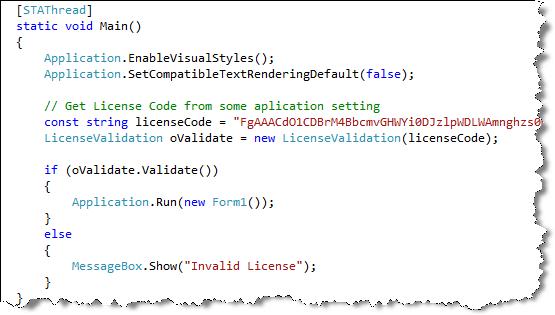 call code sample