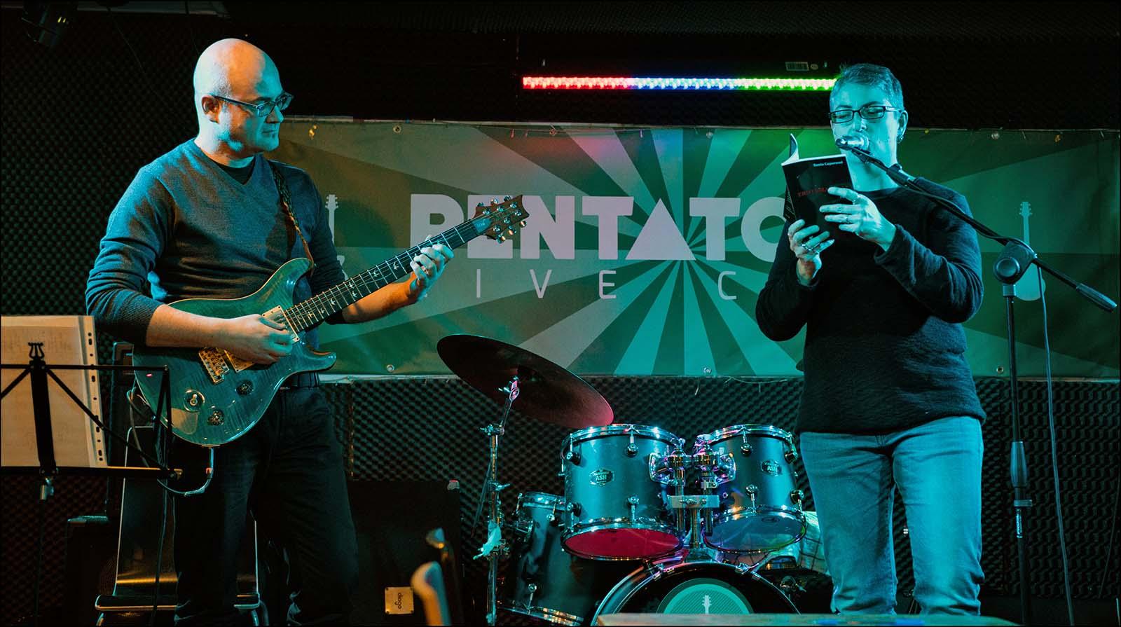 15/12/2016, "Erotomaculae" al Pentatonic. Foto di Dino Ignani