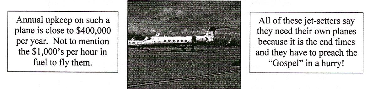 scanJet20070001