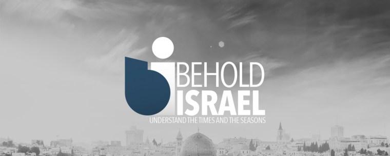 Behold Israel Logo
