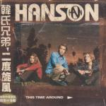 Hanson - This Time Around Taiwan