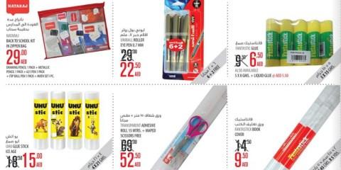Nataraj Assorted School Supplies