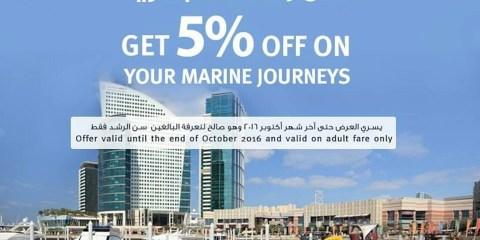 Marine Journeys
