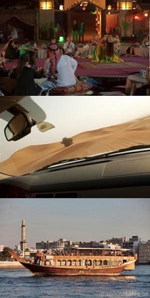 Rotana Arabian Adventure Package