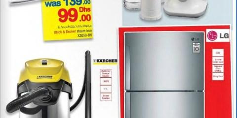 Carrefour Kitchen Appliances Offers