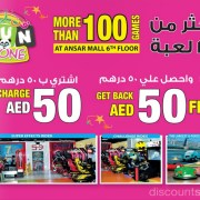Get Back AED 50 FREE