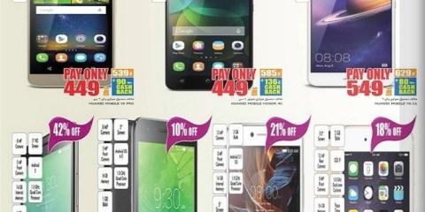 HyperPanda Electronics Killer Offers