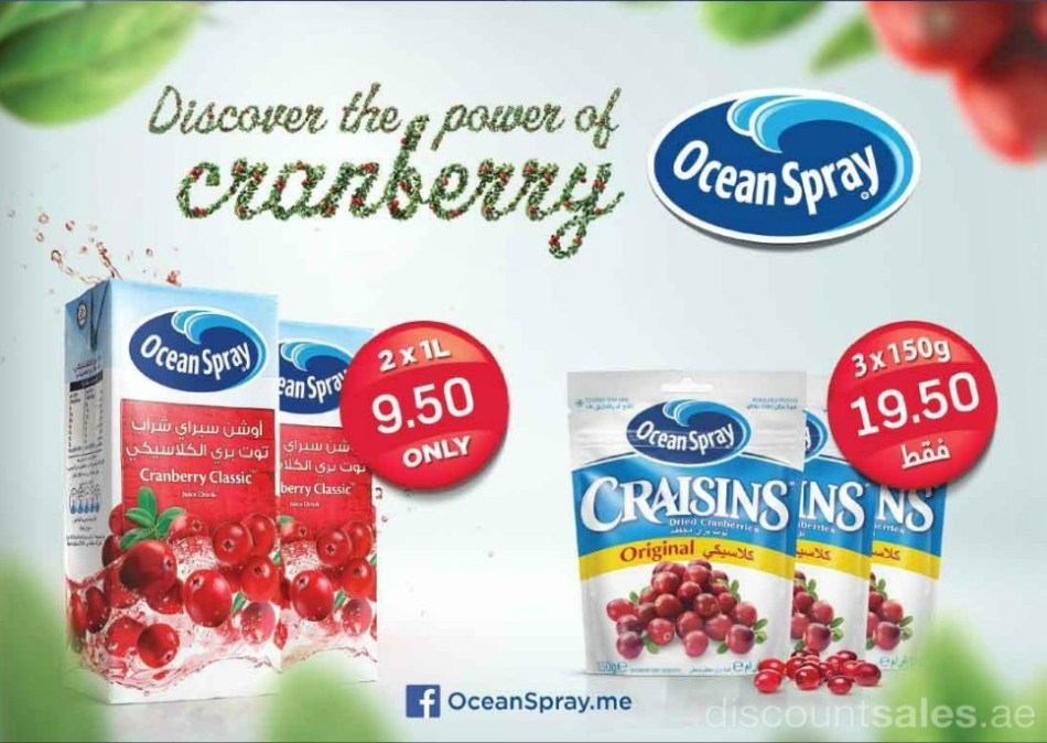 Ocean Spray Cranberry Special Offer