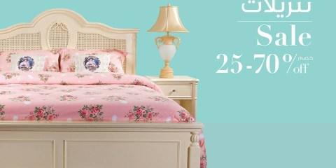 2XL Furniture & Home Decor