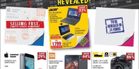 Plug ins Electronic Price Crash Offers