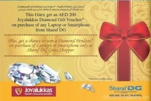 Joyalukkas Diamond Gift Voucher
