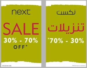 NEXT fashion Sale