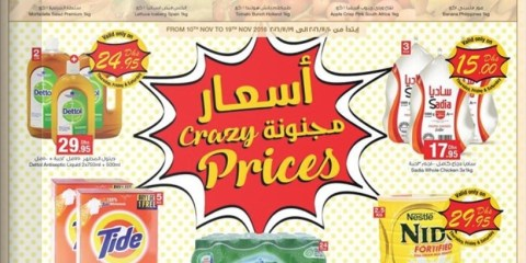 Emirates Coop Crazy Prices Offers