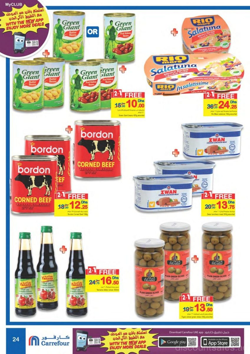 food-grocery-items3-discount-sales-ae