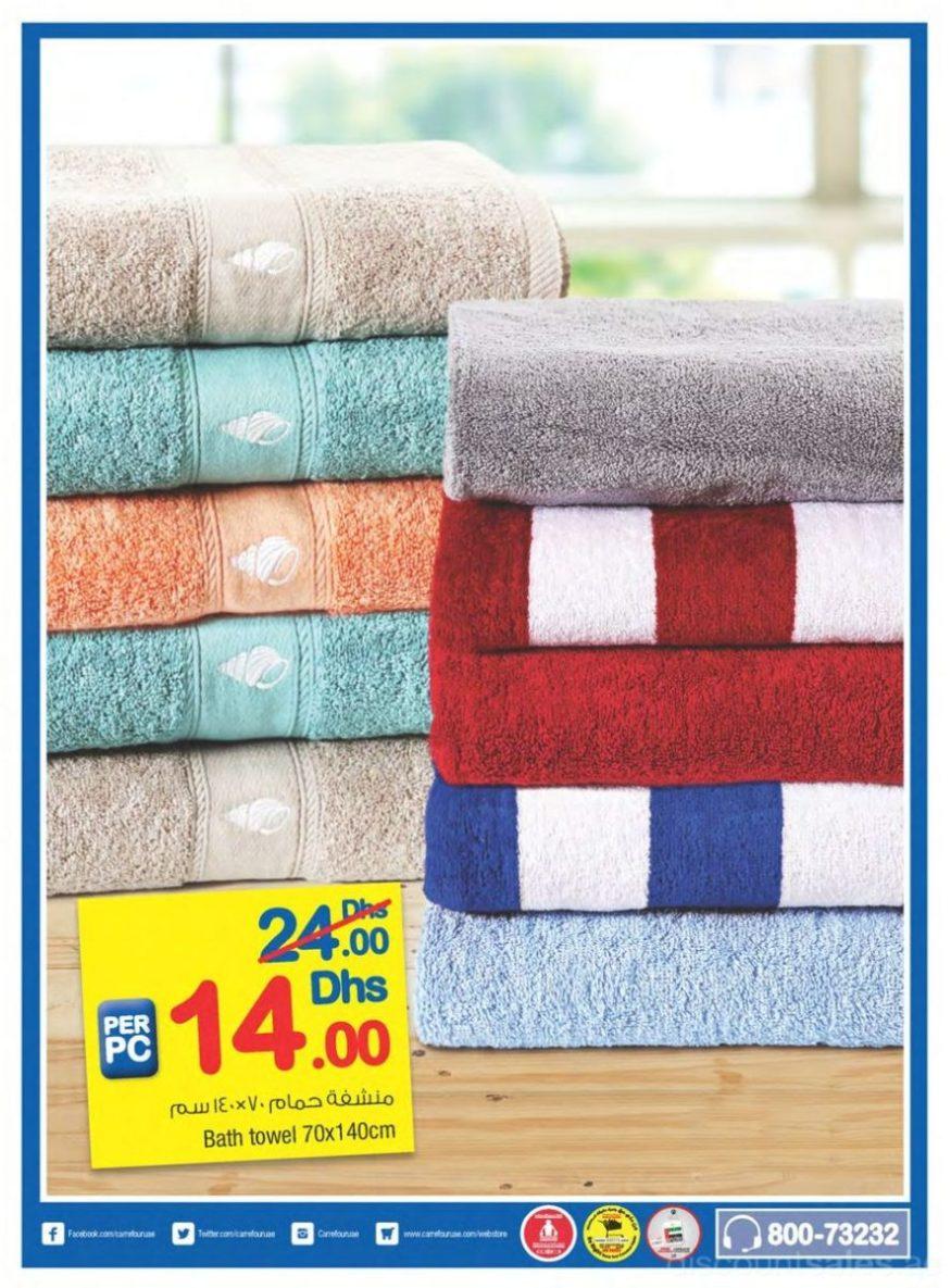 bath-towel-discount-sales-ae