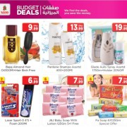 Beauty Products Discount Offer