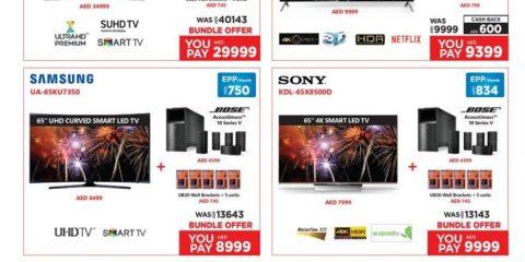Smart TV Exclusive Offer