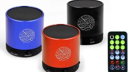 Digital Quran Player