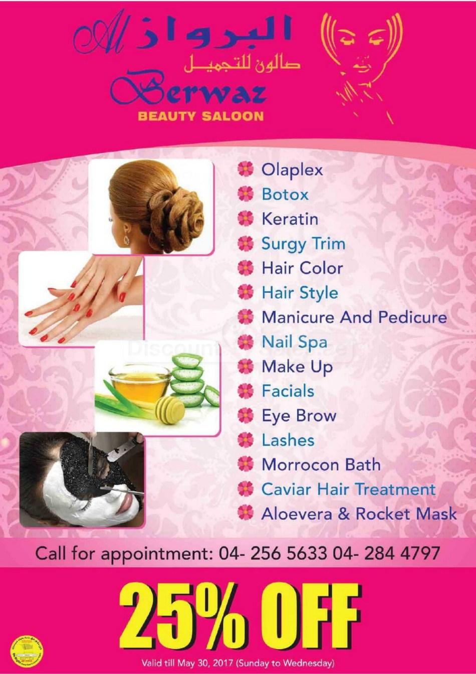 Al Berwaz Beauty Salon 25% OFF