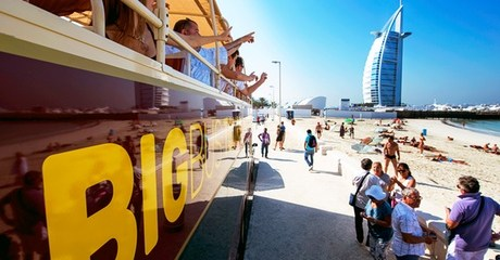 Tour Package from Big Bus Tours Dubai