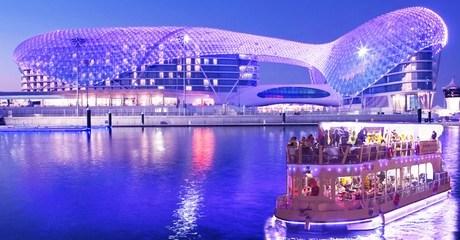 Yas Marina Dinner Cruise
