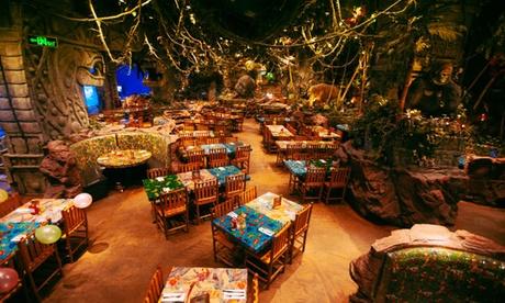 Ramadan Iftar Buffet at Rainforest Cafe