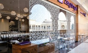 AED 100 to Spend at Zaytinya Restaurant