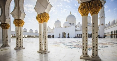 Abu Dhabi City Tour: Child (AED 59) or Adult (AED 99)