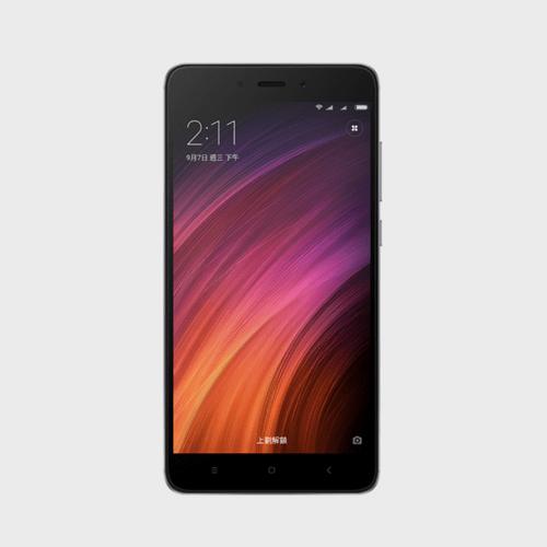Xiaomi Redmi Note 4 Price in Qatar Lulu