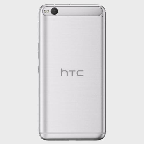 HTC One X9 Price in Qatar Lulu