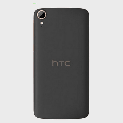 HTC Desire 828 Price in Qatar Lulu