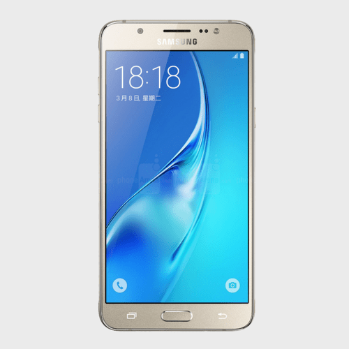 Samsung Galaxy J7 2016 Price in Qatar Lulu
