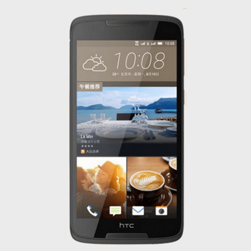 HTC Desire 828 Price in Qatar and Doha
