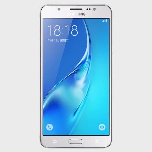 Samsung Galaxy J5 2016 Price in Qatar Lulu