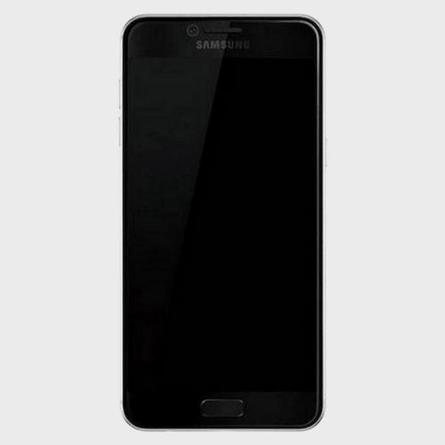 Samsung Galaxy C7 Price in Qatar Lulu