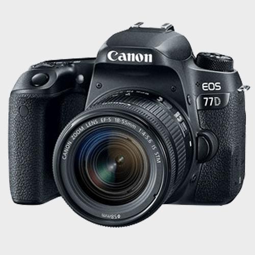 Canon Mobile Price in Qatar