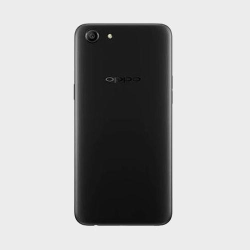 Oppo A83 Pro (2018) Price in Qatar Lulu
