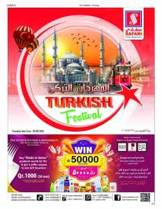 Safari Turkey Fest Promotions and Offers in Qatar