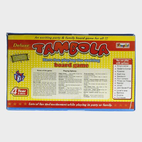 Tanshi Deluxe Thambola Price in Qatar lulu